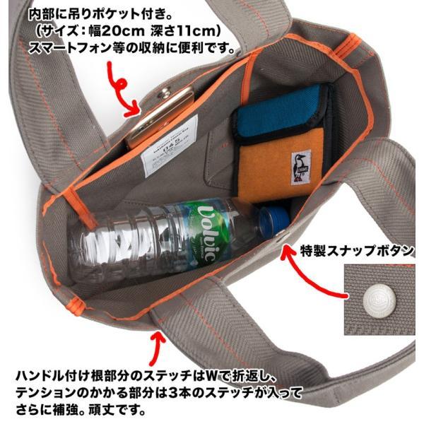 横浜帆布鞄 M18B17 Canoe Tote Bag カヌー トートバッグ|2m50cm|05