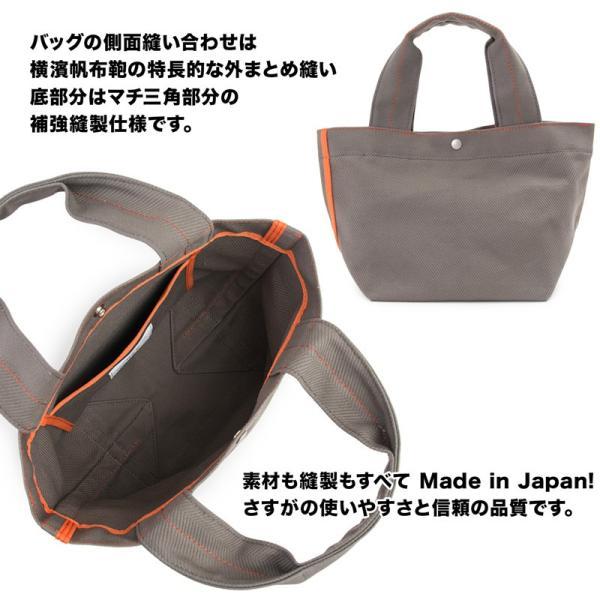 横浜帆布鞄 M18B17 Canoe Tote Bag カヌー トートバッグ|2m50cm|06