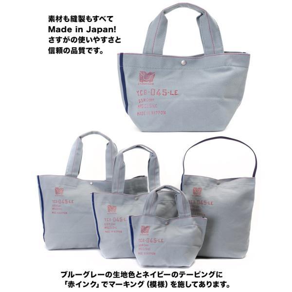 横浜帆布鞄 M18B17 Canoe Tote Bag カヌー トートバッグ|2m50cm|07