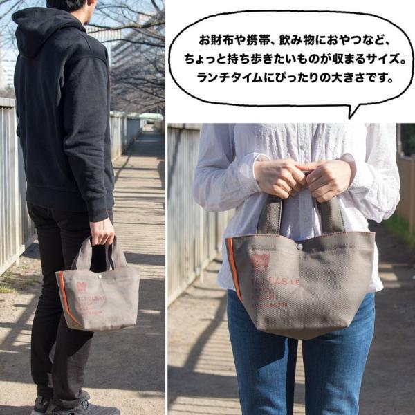 横浜帆布鞄 M18B17 Canoe Tote Bag カヌー トートバッグ|2m50cm|08