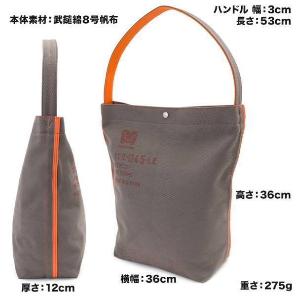 横浜帆布鞄 M18B18 Bucket Carrying Bag バケット キャリーイング バッグ|2m50cm|03