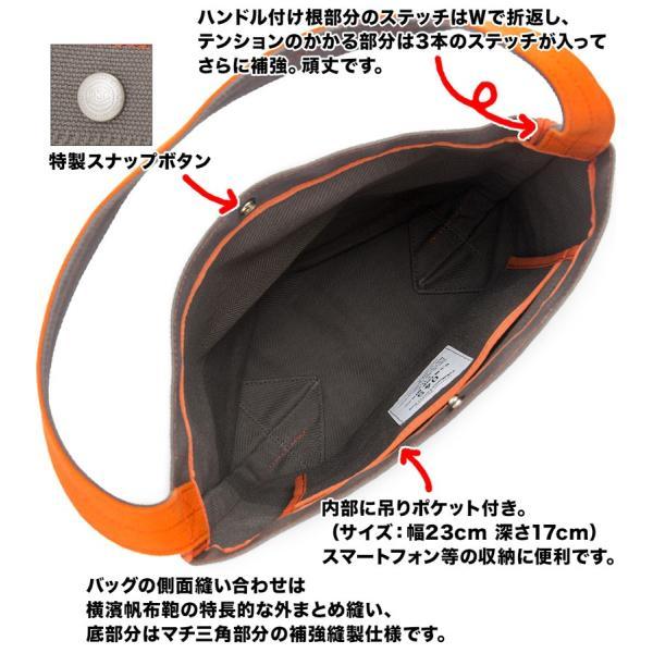 横浜帆布鞄 M18B18 Bucket Carrying Bag バケット キャリーイング バッグ|2m50cm|05