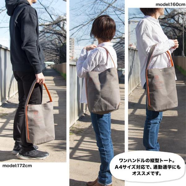 横浜帆布鞄 M18B18 Bucket Carrying Bag バケット キャリーイング バッグ|2m50cm|07