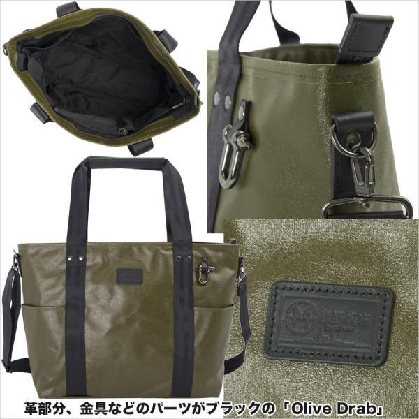 森野帆布 2WAYトートバッグ Mサイズ Premiumシリーズ SF-0196P|2m50cm|14
