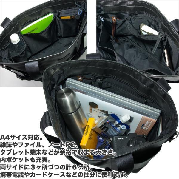 森野帆布 2WAYトートバッグ Mサイズ Premiumシリーズ SF-0196P|2m50cm|03