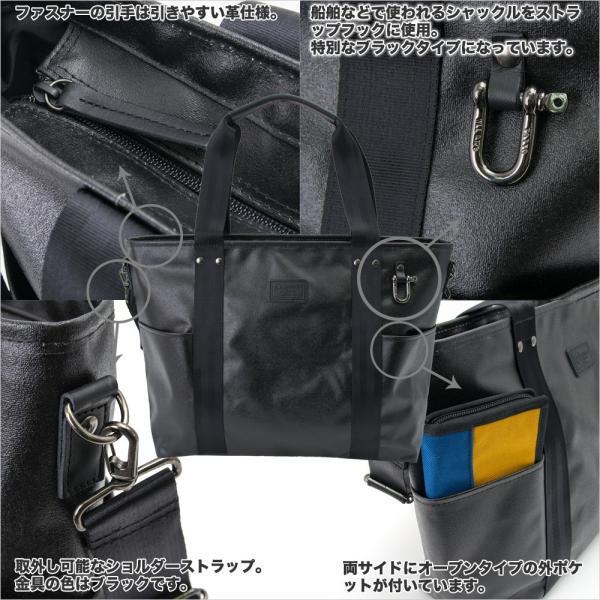 森野帆布 2WAYトートバッグ Mサイズ Premiumシリーズ SF-0196P|2m50cm|04