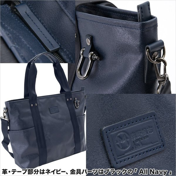 森野帆布 2WAYトートバッグ Mサイズ Premiumシリーズ SF-0196P|2m50cm|07