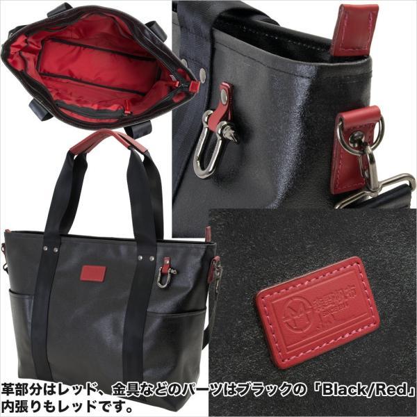 森野帆布 2WAYトートバッグ Mサイズ Premiumシリーズ SF-0196P|2m50cm|08