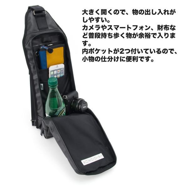 森野帆布 Premiumシリーズ ボディバッグ SF-198P|2m50cm|03
