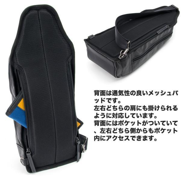 森野帆布 Premiumシリーズ ボディバッグ SF-198P|2m50cm|04