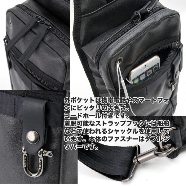 森野帆布 Premiumシリーズ ボディバッグ SF-198P|2m50cm|05