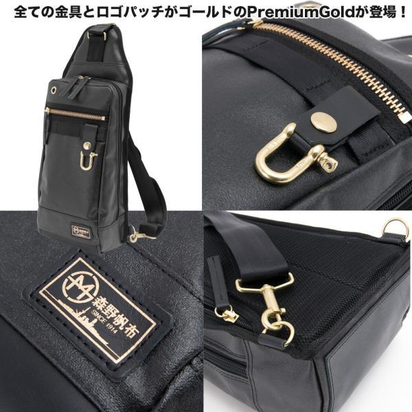 森野帆布 Premiumシリーズ ボディバッグ SF-198P|2m50cm|06