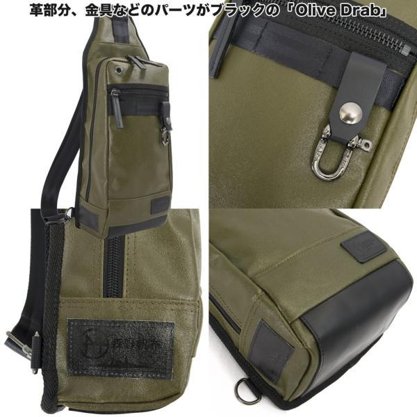 森野帆布 Premiumシリーズ ボディバッグ SF-198P|2m50cm|07