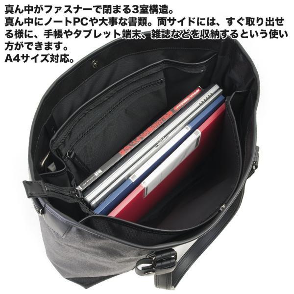 森野帆布 2WAY Tote Bag Premium Black SF-0515 トートバッグ|2m50cm|02
