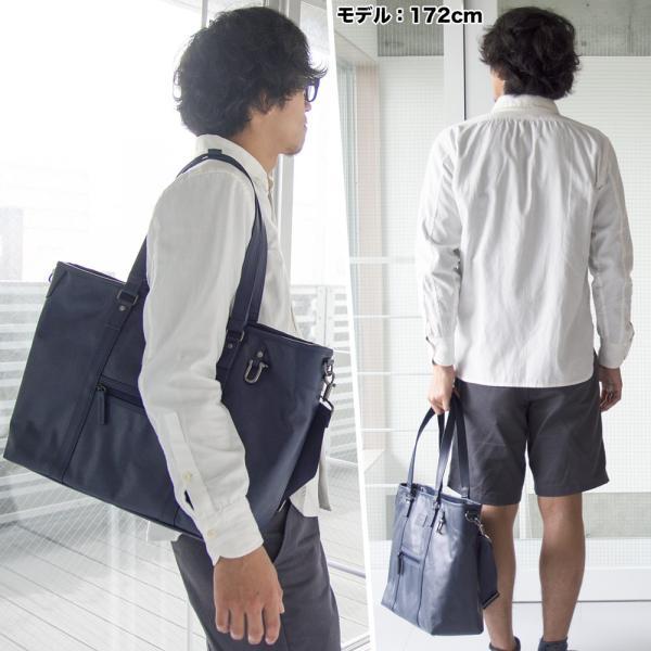 森野帆布 2WAY Tote Bag Premium Black SF-0515 トートバッグ|2m50cm|11