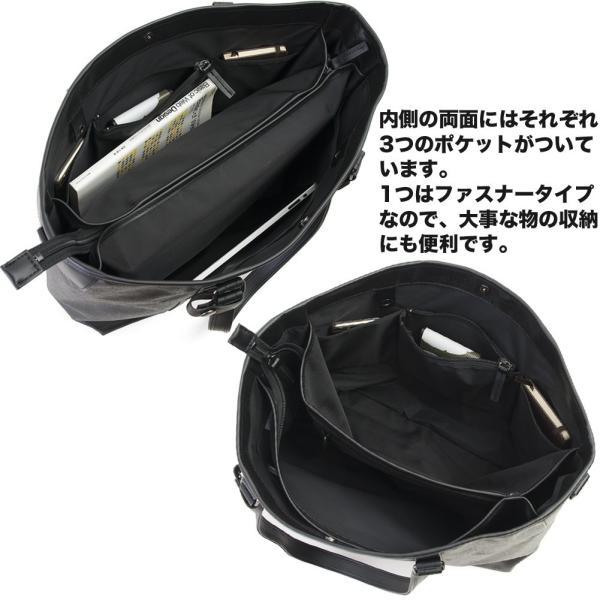 森野帆布 2WAY Tote Bag Premium Black SF-0515 トートバッグ|2m50cm|03