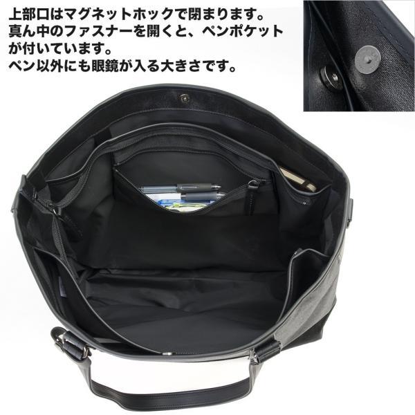 森野帆布 2WAY Tote Bag Premium Black SF-0515 トートバッグ|2m50cm|04
