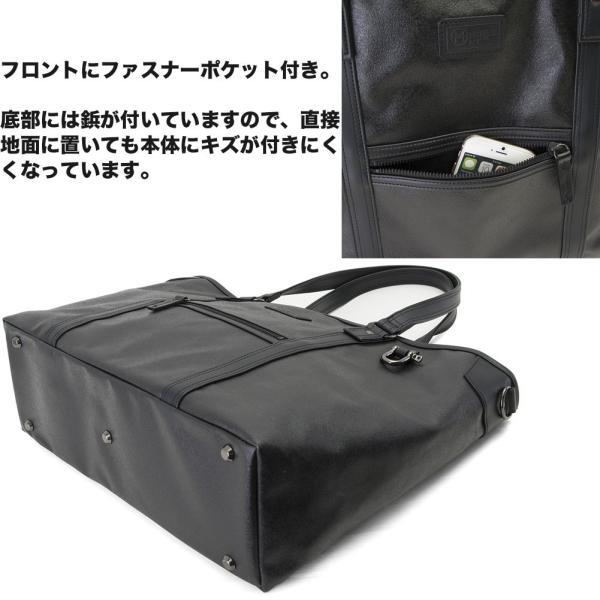 森野帆布 2WAY Tote Bag Premium Black SF-0515 トートバッグ|2m50cm|05
