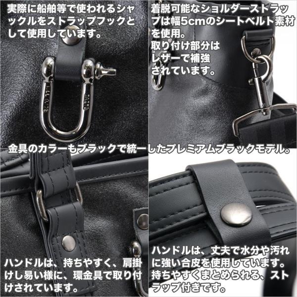 森野帆布 2WAY Tote Bag Premium Black SF-0515 トートバッグ|2m50cm|06