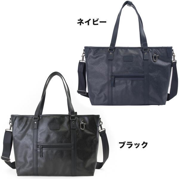森野帆布 2WAY Tote Bag Premium Black SF-0515 トートバッグ|2m50cm|07