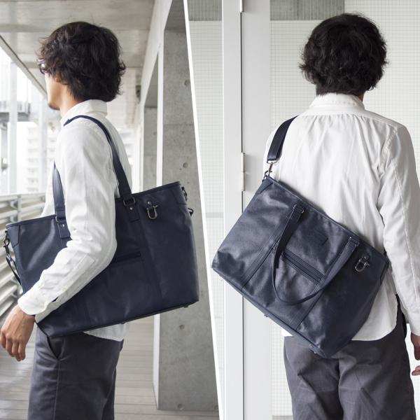 森野帆布 2WAY Tote Bag Premium Black SF-0515 トートバッグ|2m50cm|10