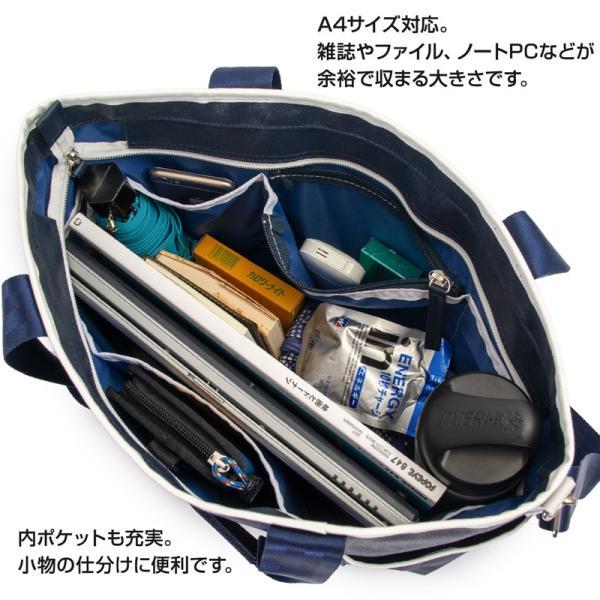 森野帆布 × Signal Flag Sailor 2Way Tote Bag Mサイズ SF-321P|2m50cm|05