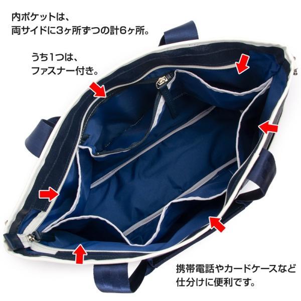 森野帆布 × Signal Flag Sailor 2Way Tote Bag Mサイズ SF-321P|2m50cm|06