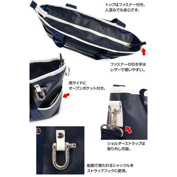 森野帆布 × Signal Flag Sailor 2Way Tote Bag Mサイズ SF-321P|2m50cm|07