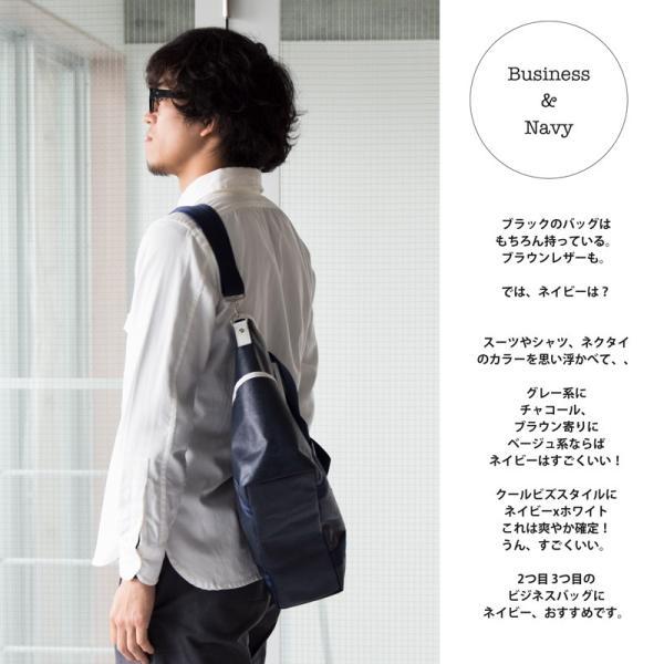 森野帆布 × Signal Flag Sailor 2Way Tote Bag Mサイズ SF-321P|2m50cm|09