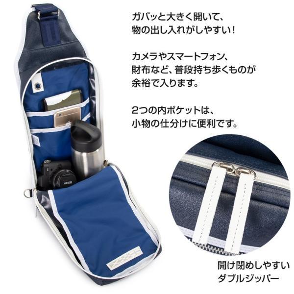 森野帆布 × Signal Flag Sailor Body Bag Premium ボディバッグ プレミアム SF-322P|2m50cm|03