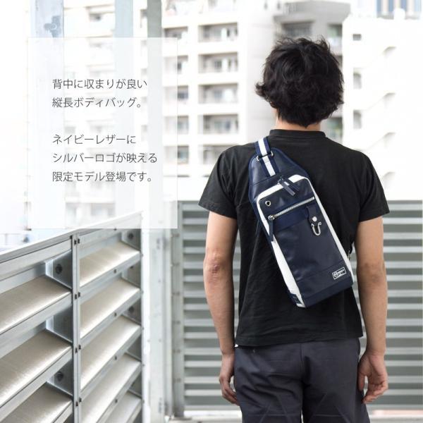 森野帆布 × Signal Flag Sailor Body Bag ボディバッグ SF-0322|2m50cm|02