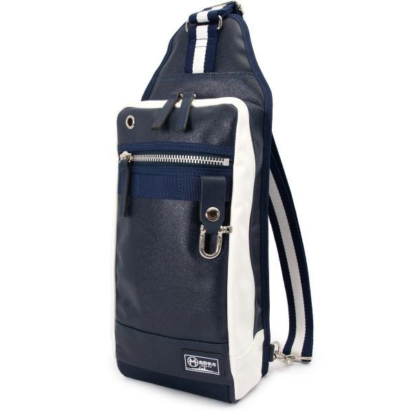 森野帆布 × Signal Flag Sailor Body Bag ボディバッグ SF-0322|2m50cm|12
