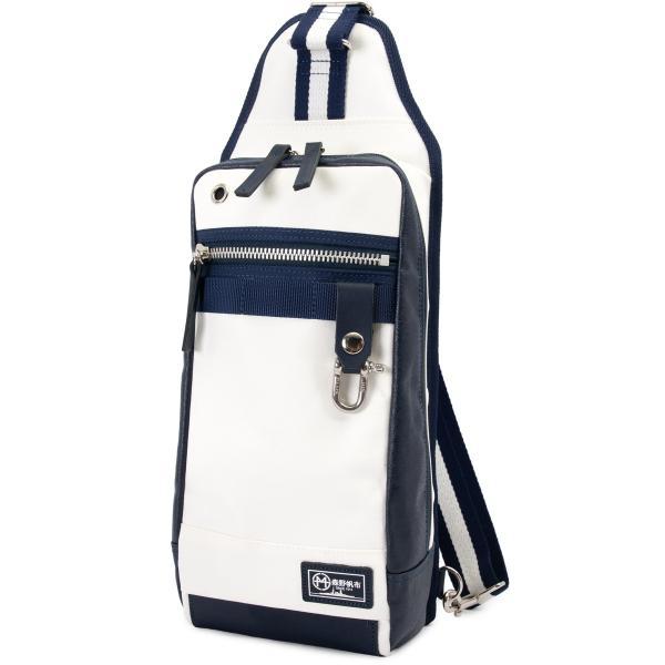 森野帆布 × Signal Flag Sailor Body Bag ボディバッグ SF-0322|2m50cm|13
