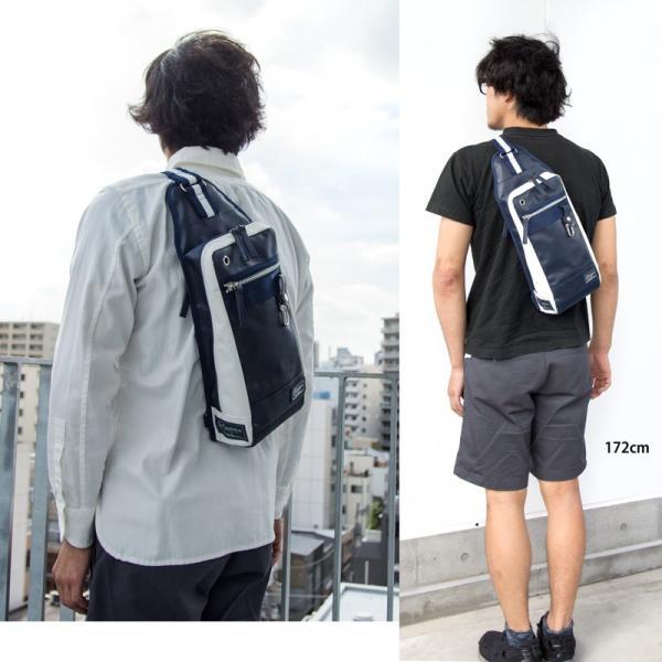 森野帆布 × Signal Flag Sailor Body Bag ボディバッグ SF-0322|2m50cm|03