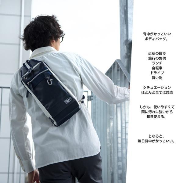 森野帆布 × Signal Flag Sailor Body Bag ボディバッグ SF-0322|2m50cm|04