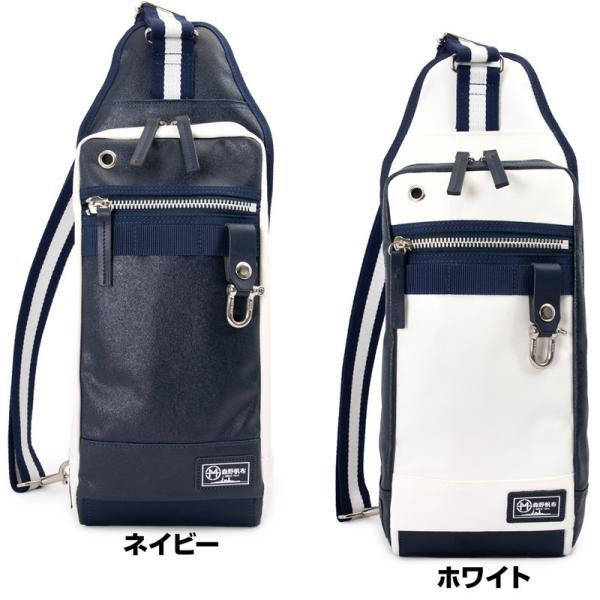 森野帆布 × Signal Flag Sailor Body Bag ボディバッグ SF-0322|2m50cm|05