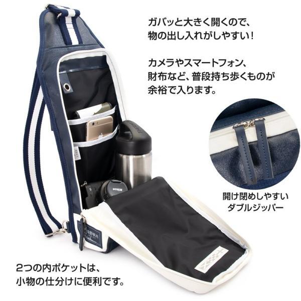 森野帆布 × Signal Flag Sailor Body Bag ボディバッグ SF-0322|2m50cm|06