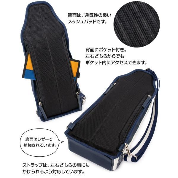 森野帆布 × Signal Flag Sailor Body Bag ボディバッグ SF-0322|2m50cm|07