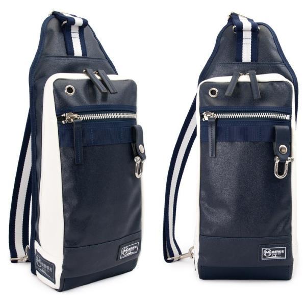 森野帆布 × Signal Flag Sailor Body Bag ボディバッグ SF-0322|2m50cm|10