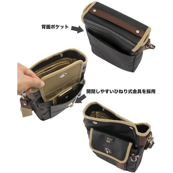 森野帆布 SF-0341 Retro MiniShoulder 縦型|2m50cm|10