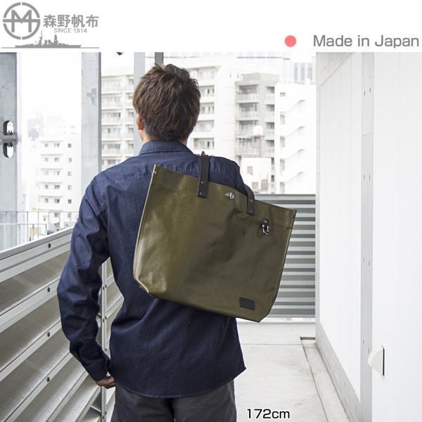 森野帆布 SF-0550 KAWANISHI MODEL トートバッグ|2m50cm|02