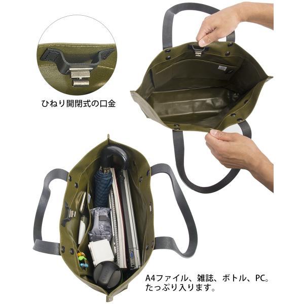 森野帆布 SF-0550 KAWANISHI MODEL トートバッグ|2m50cm|09