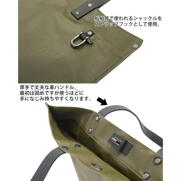 森野帆布 SF-0550 KAWANISHI MODEL トートバッグ|2m50cm|10