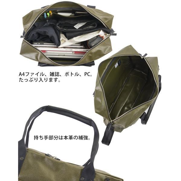 森野帆布 SF-0551 KAWANISHI MODEL ボストンバッグ|2m50cm|05