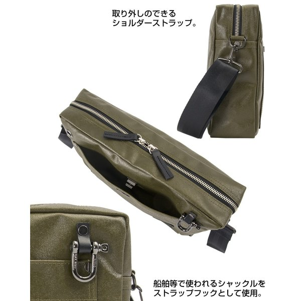 森野帆布 SF-0552 KAWANISHI MODEL ショルダーバッグ|2m50cm|09