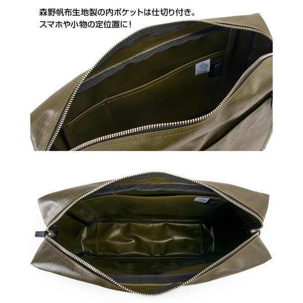 森野帆布 SF-0556 KAWANISHI MODEL ショルダーバッグ L|2m50cm|11