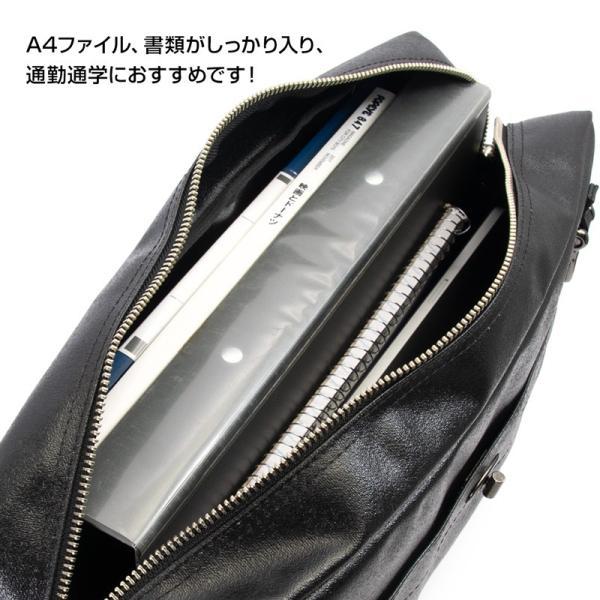 森野帆布 SF-0556 KAWANISHI MODEL ショルダーバッグ L|2m50cm|07