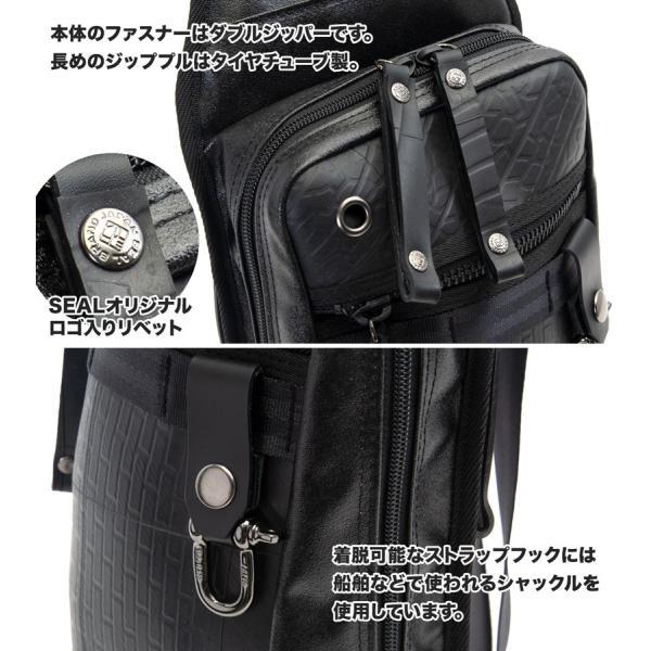 ボディバッグ 森野帆布×SEAL コラボモデル Body Bag SF-0516|2m50cm|11