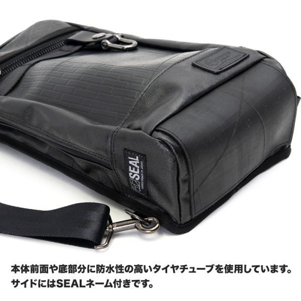 ボディバッグ 森野帆布×SEAL コラボモデル Body Bag SF-0516|2m50cm|13