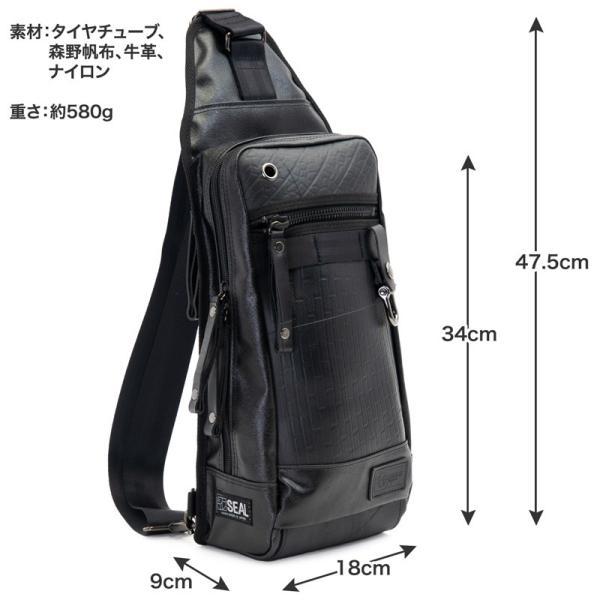 ボディバッグ 森野帆布×SEAL コラボモデル Body Bag SF-0516|2m50cm|14